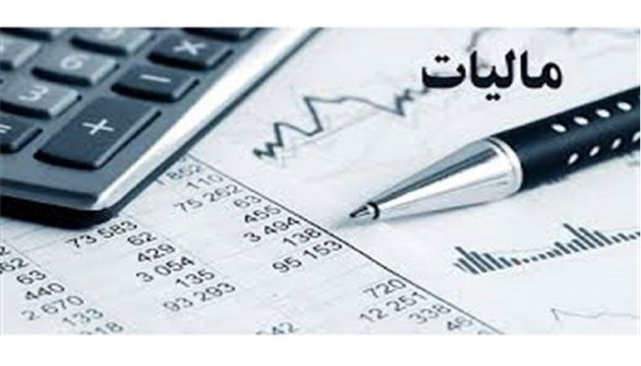پایانه های فروشگاهی و نظام مالیاتی مدرن
