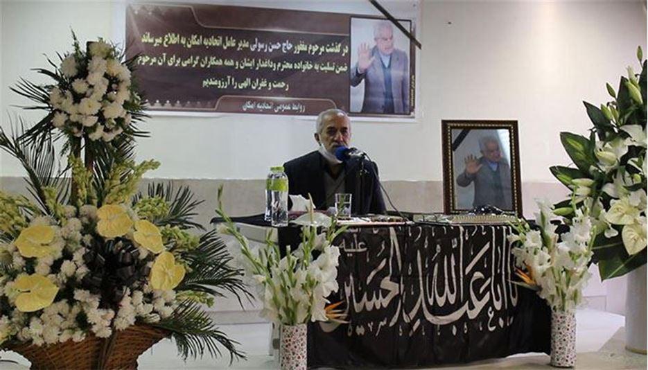 مراسم سومین روز درگذشت حاج حسن رسولی