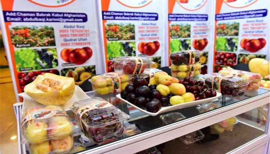 تجاریسازی ۴ محصول کشاورزی ایران