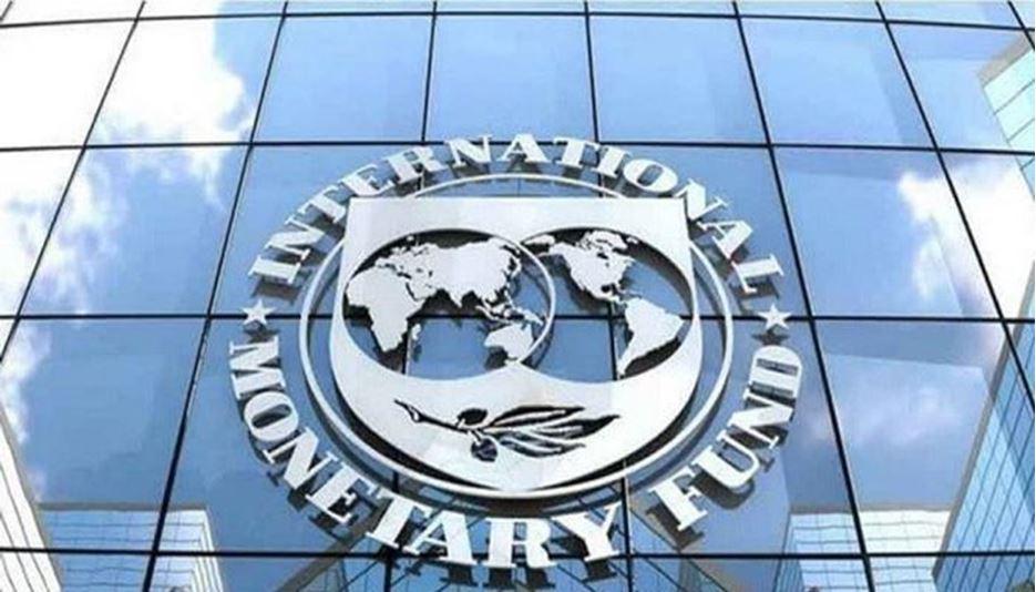 پیشبینی صندوق بیالمللی پول از رشد 2.5 درصدی اقتصاد ایران